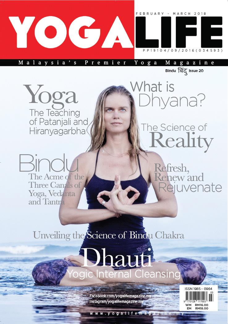 Layout 1 Delamay Devi Yoga